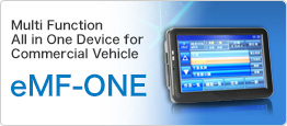 Multi Function All in One Device for Commercial Vehicle eMF-ONE